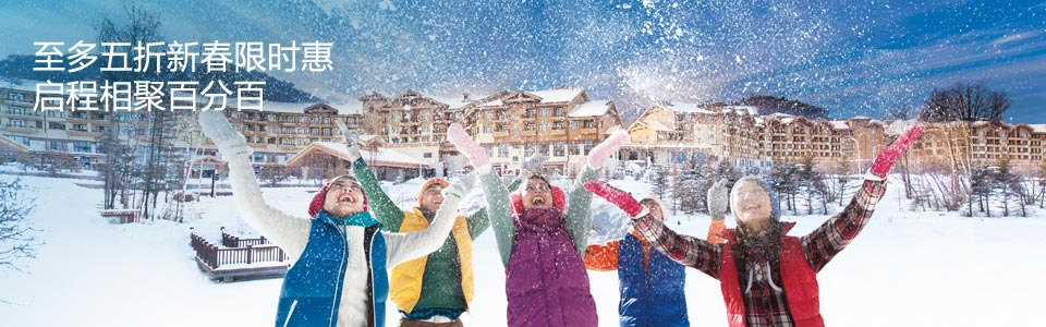 2016-january-ihg-china-sale