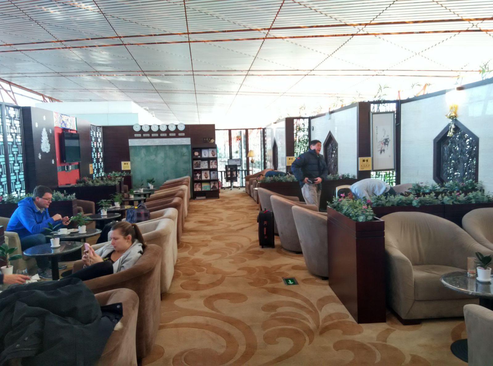 beijing-bgs-first-lounge-2