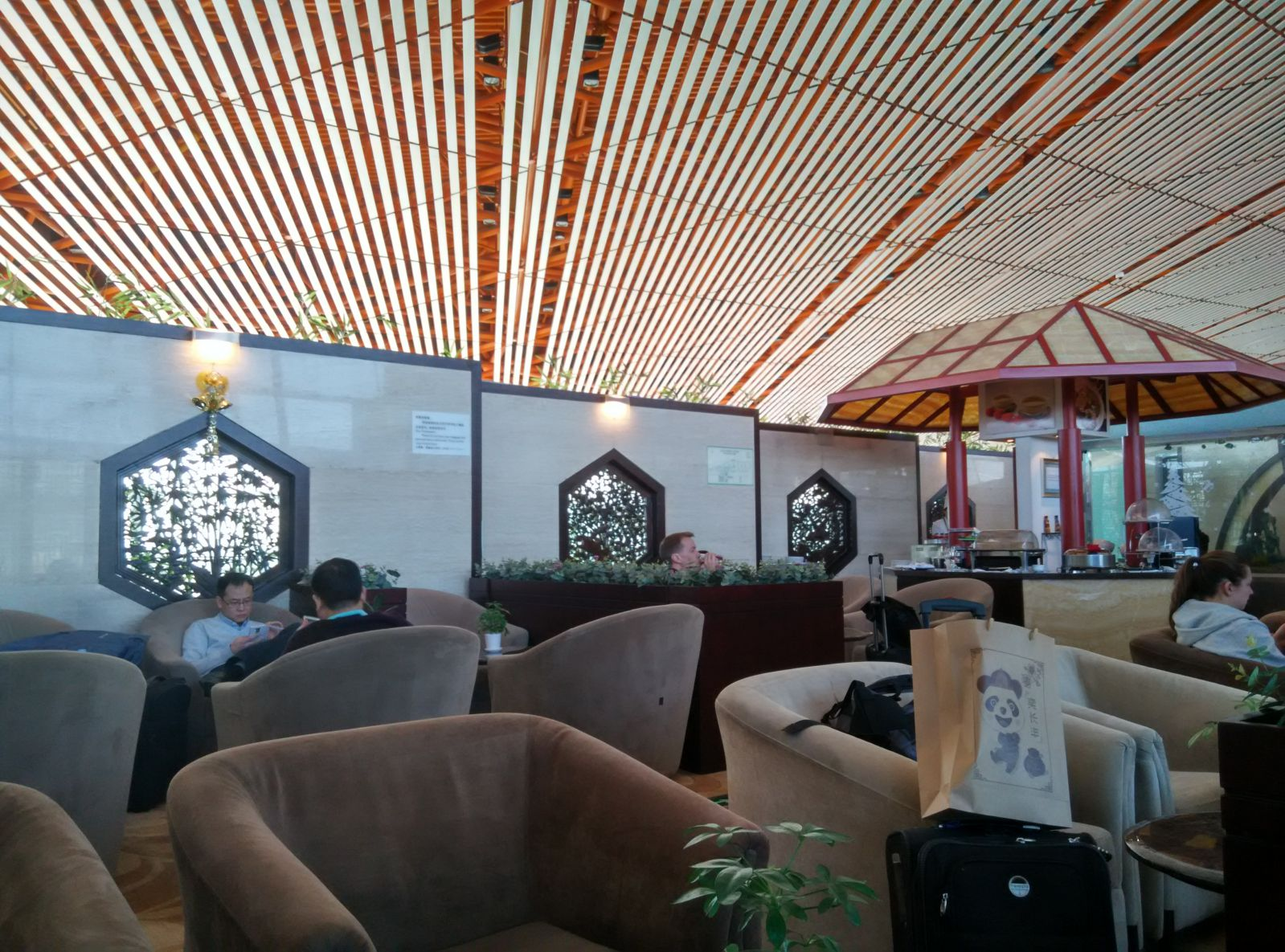 beijing-bgs-first-lounge