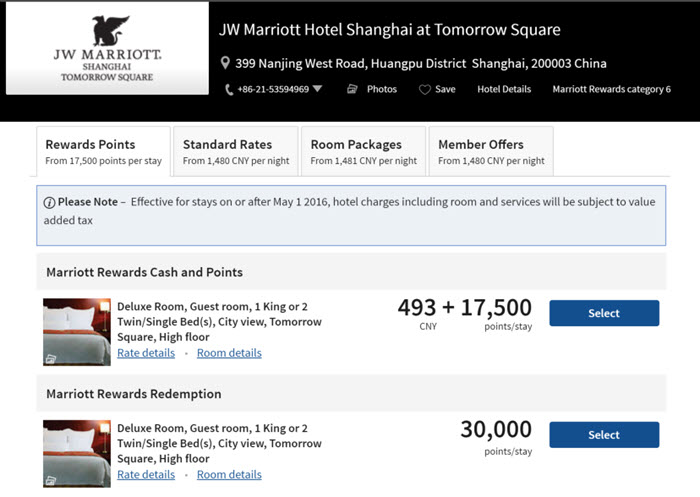 marriott-cash-and-points-shanghai
