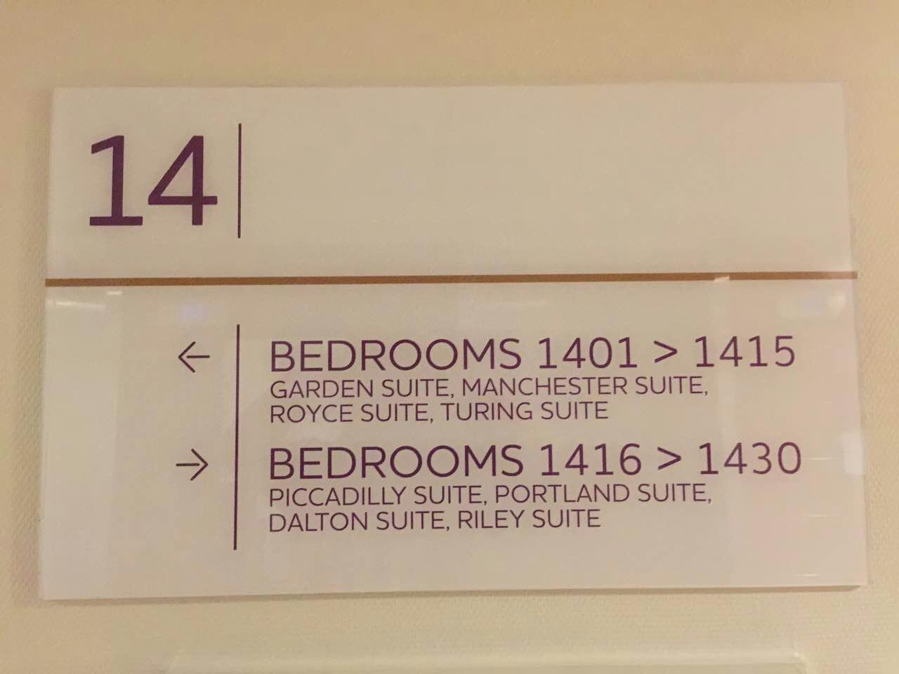 mercure-manchester-piccadilly-garden-suite-sign