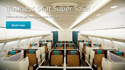 2016-july-oman-air-sale