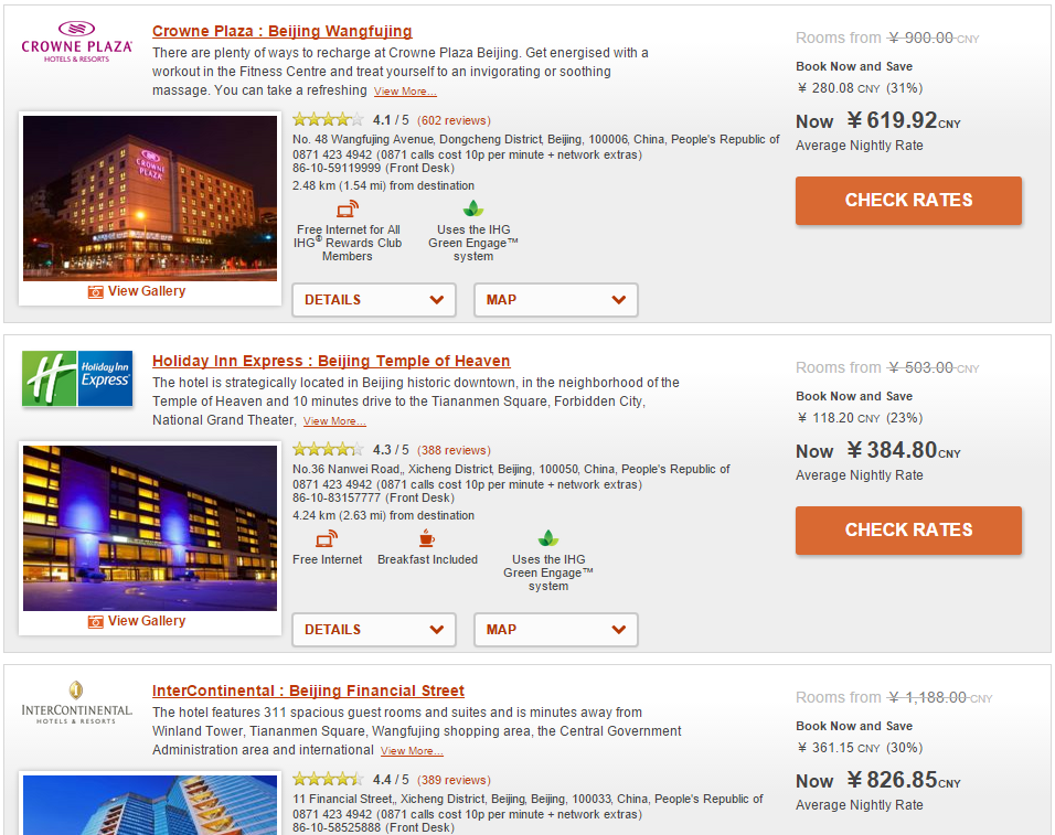 ihg-advance-beijing