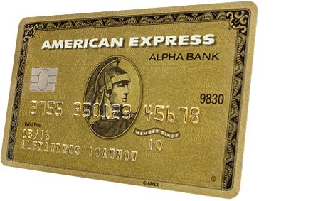 运通金卡改头换面:从签账卡变成了信用卡