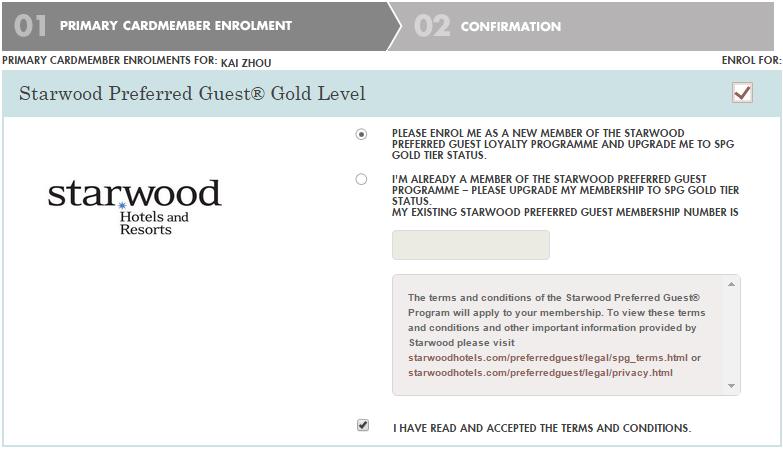amex-platinum-spg-gold-enrolment
