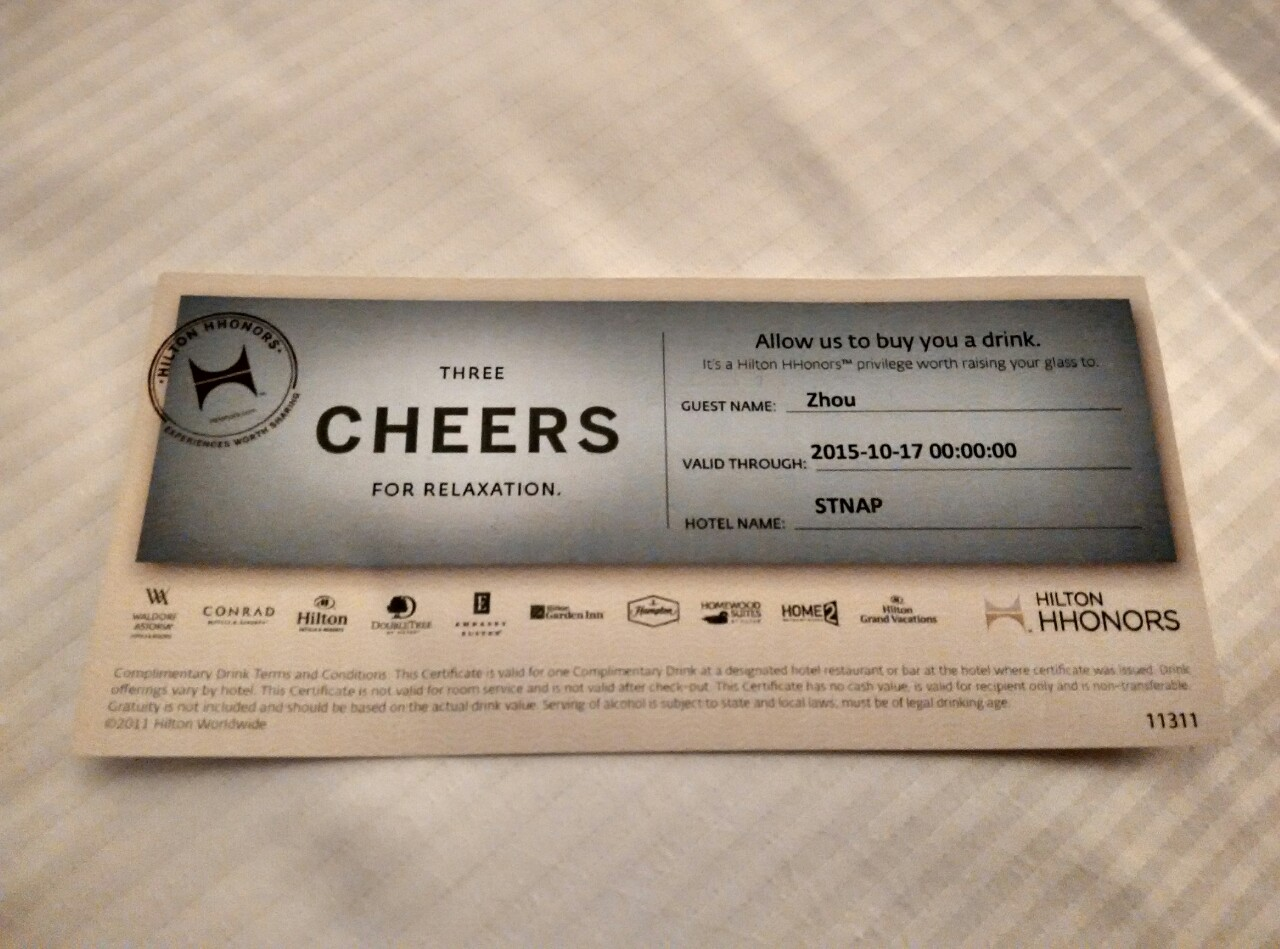 hilton-stansted-drinks-voucher