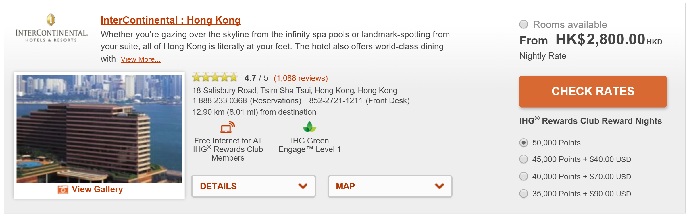 ihg-new-c-plus-p-option-ic-hong-kong