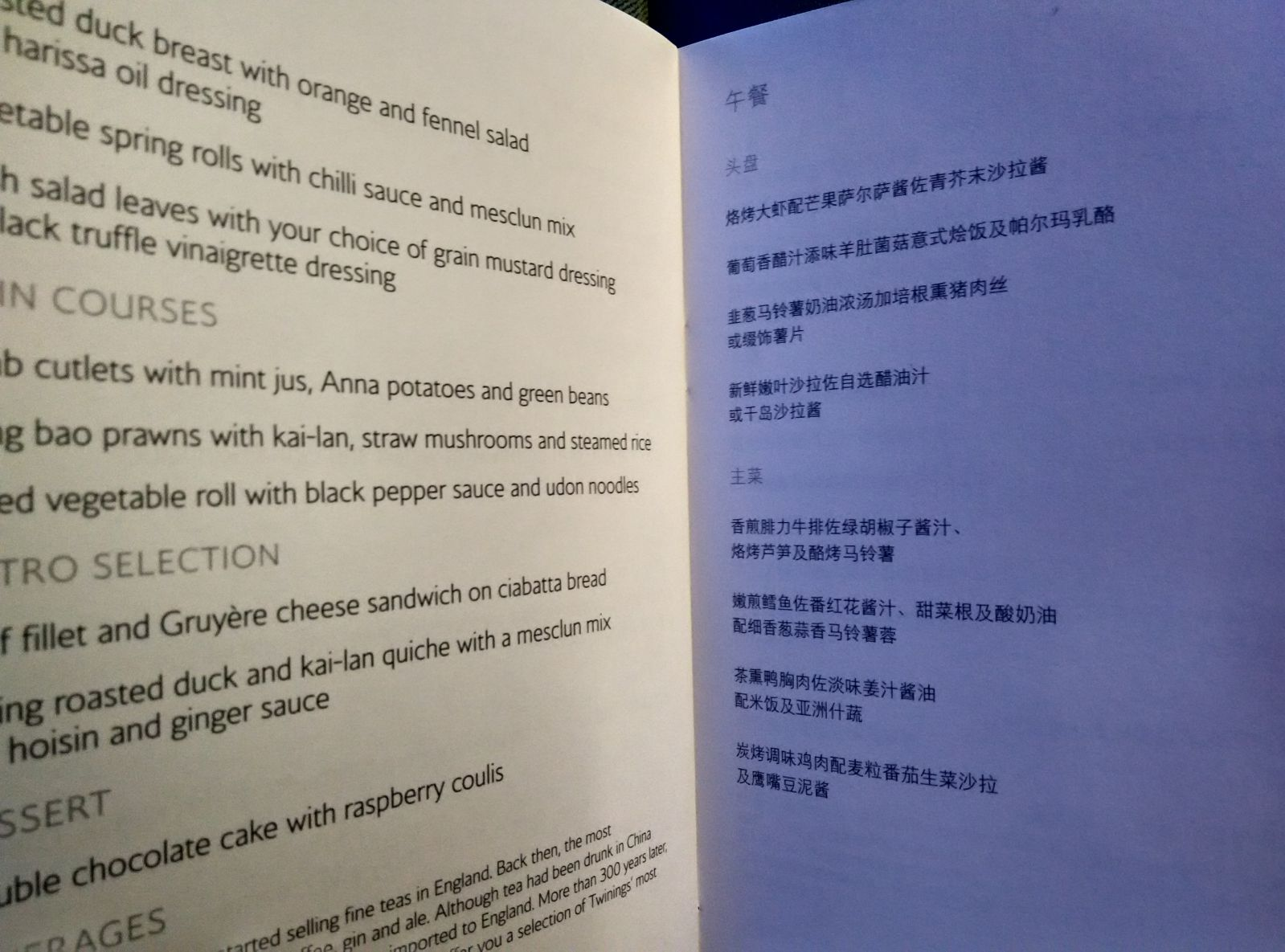 ba-first-menu-1