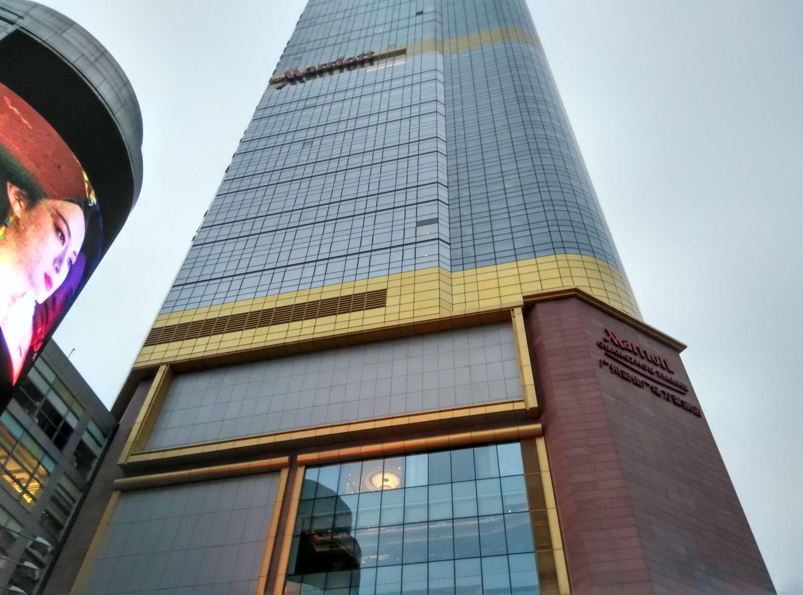 guangzhou-marriott-tianhe