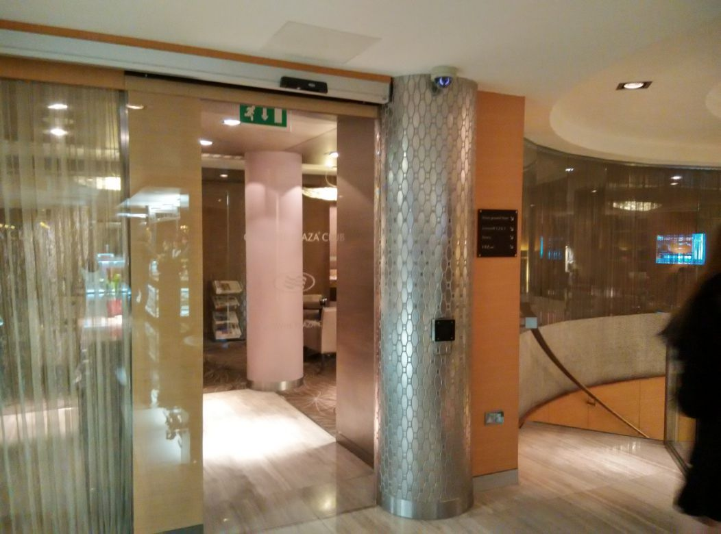 crowne-plaza-london-kensington-lounge