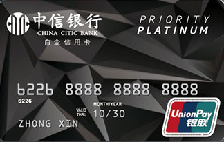 ccb-i-platinum