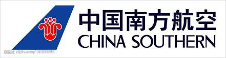 china-southern-banner