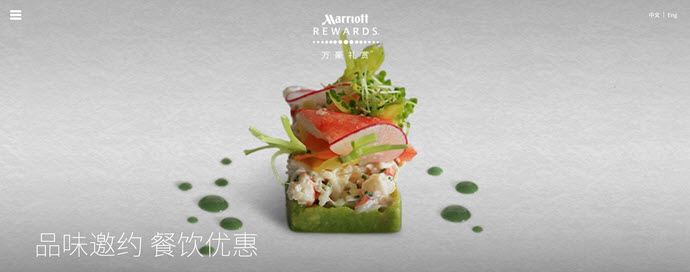 marriott-dining-offer-china