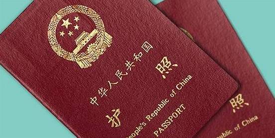 chinese-passport