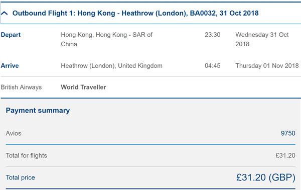 英国航空促销活动:长途航线经济舱里程兑换五折