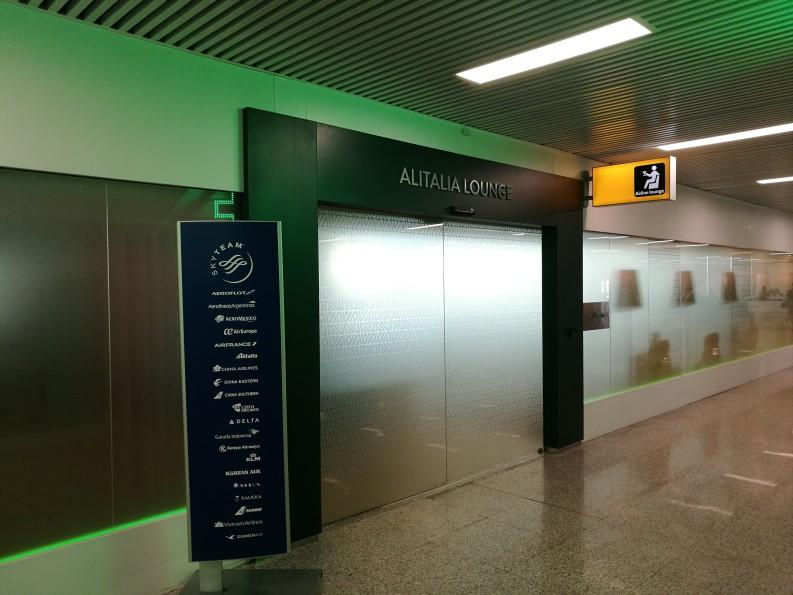 【休息室体验】罗马FCO T1 E31 Alitalia Lounge