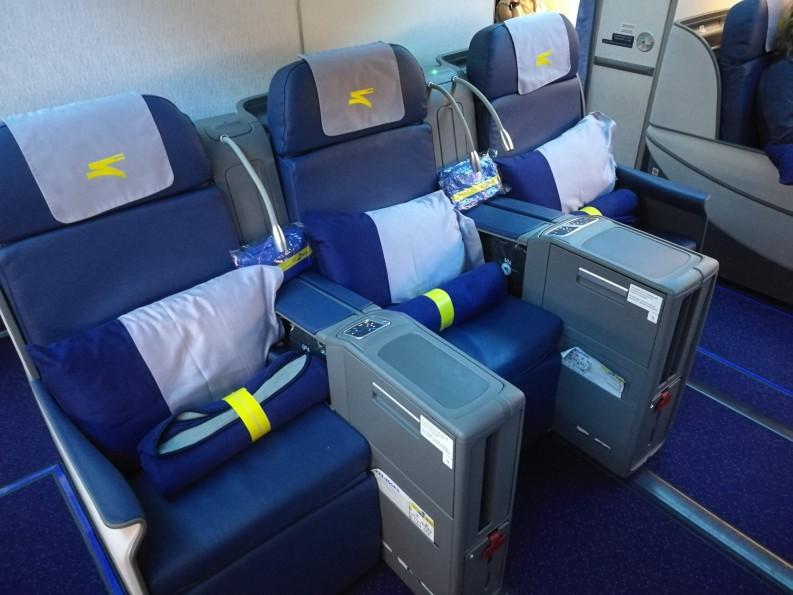 【飞行体验】乌克兰航空777-200ER商务舱