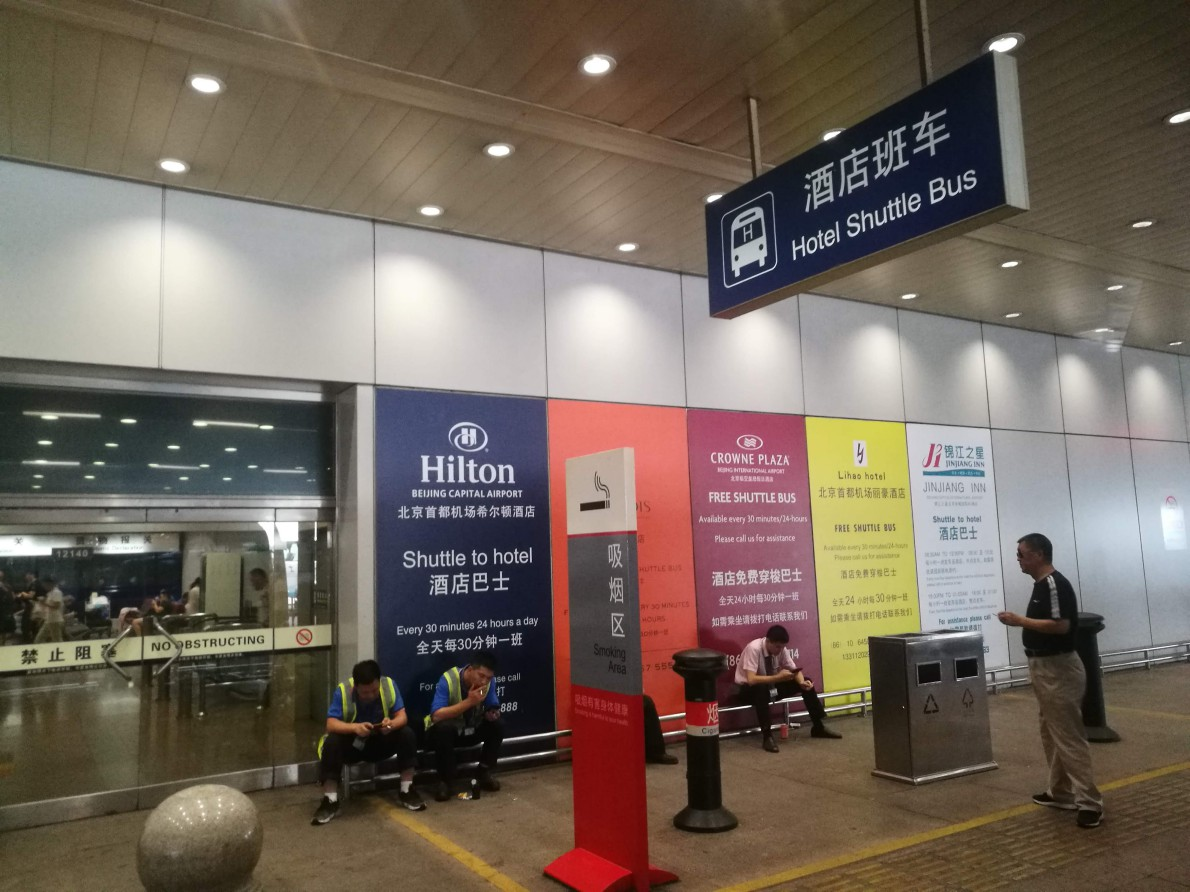 【入住体验】北京临空皇冠假日酒店