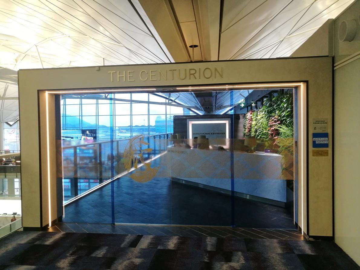 【休息室体验】香港机场美国运通百夫长休息室
