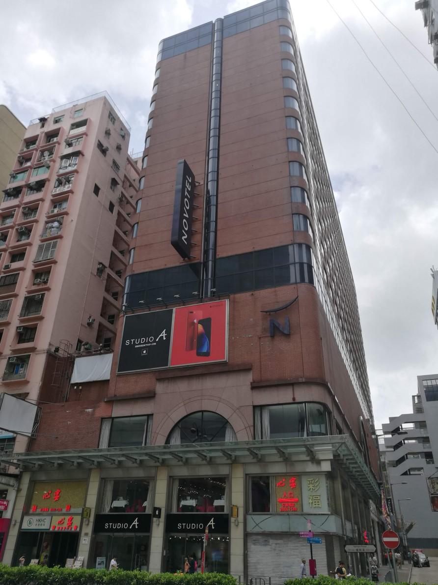 【入住体验】香港九龙诺富特酒店