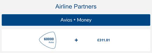 两万点Avios兑换卡塔尔航空的欧洲商务舱