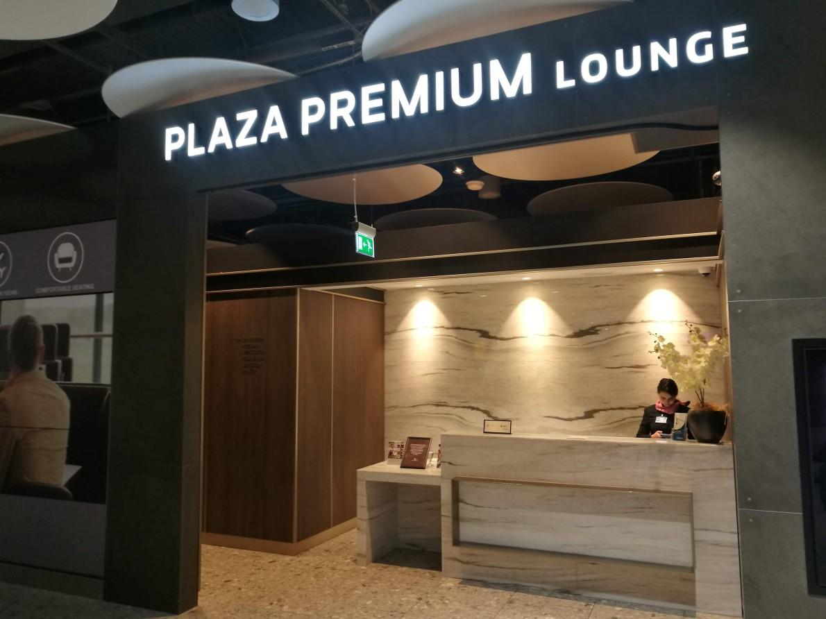 【休息室体验】伦敦希思罗T5 Plaza Premium Lounge