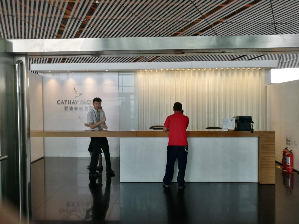 【休息室体验】首都机场T3国泰航空商务舱休息室