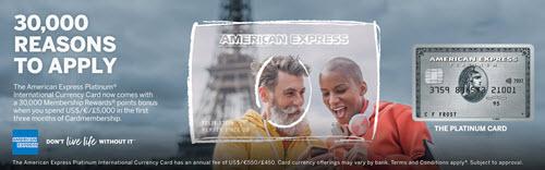 美国运通国际白金卡开卡礼 – 三万点积分奖励