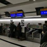 【飞行体验】南美航空777-300商务舱