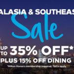 希尔顿七日闪促:东南亚、澳洲六五折 + 餐饮八五折优惠