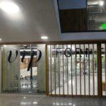 【休息室体验】Palma Sala VIP Formentor