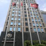 【入住体验】重庆江北希尔顿逸林酒店
