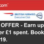 Hotels.com小毛:每消费£1获得四点Avios奖励