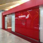 【休息室体验】Iberia Premium Lounge Dali