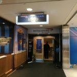 【休息室体验】芝加哥机场T5英国航空商务舱休息室