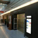 【休息室体验】Warsaw Chopin Airport Bolero Lounge