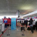【休息室体验】巴黎戴高乐机场T2F 30号门法航休息室