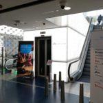 【休息室体验】阿姆斯特丹机场KLM Crown Lounge 52