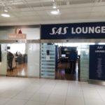 【休息室体验】哥德堡机场Vinga Lounge