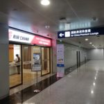 【休息室体验】首都机场T2国航头等舱、商务舱休息室(国际出发)